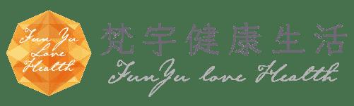 梵宇健康生活線上商店